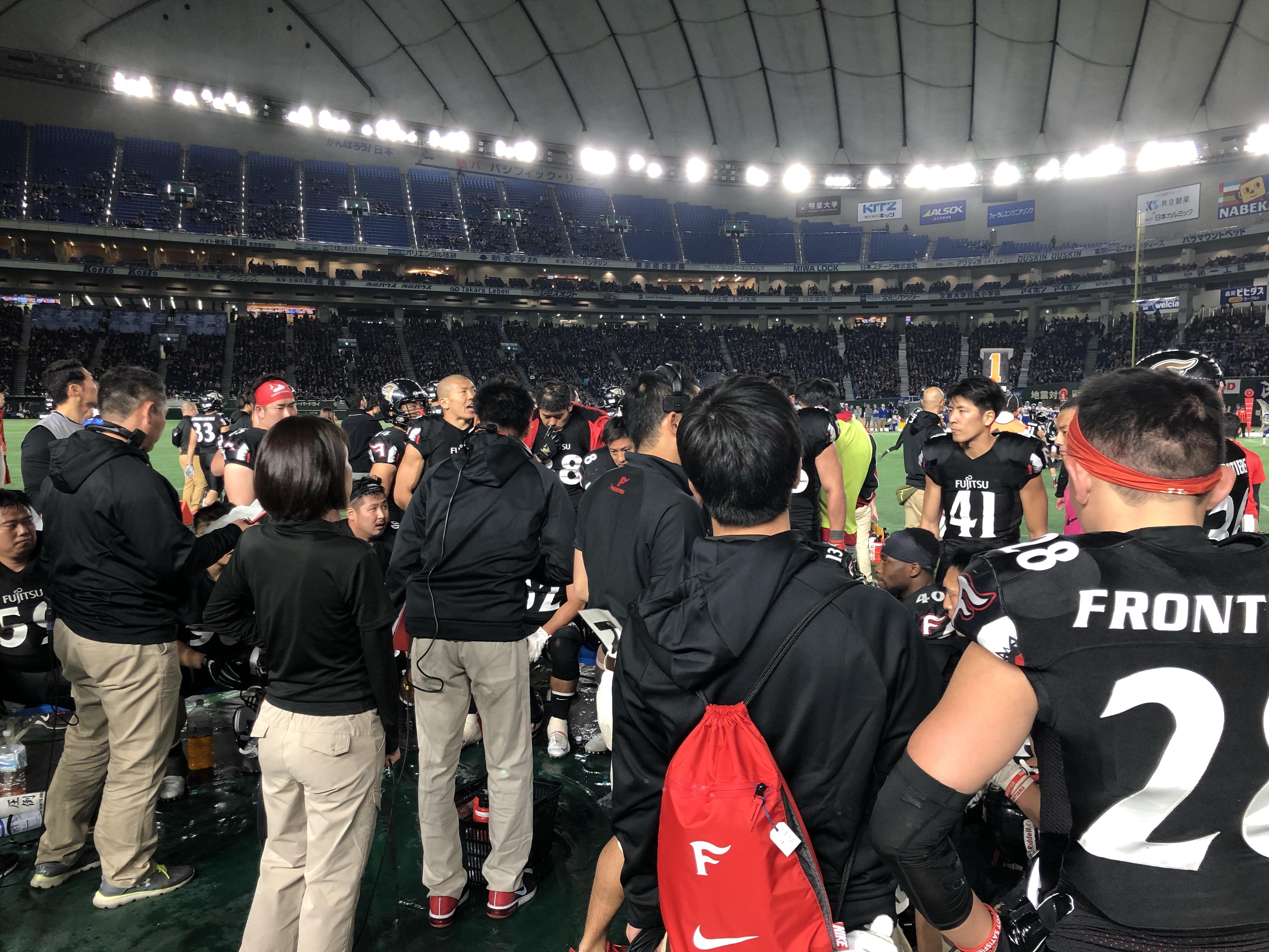 小西綾子のハドルブレイクカテゴリー別アーカイブ: Xリーグ試合終了まで1分2秒。